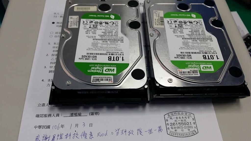 磁碟陣列RAID0資料救援
