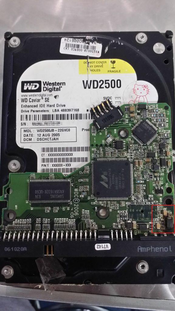硬碟讀不到 - 硬碟電路板燒毀的判別及處置